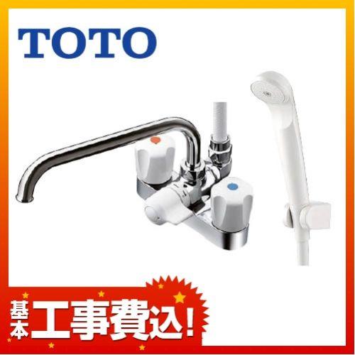 TOTO 浴室水栓 TMS26C工事セット