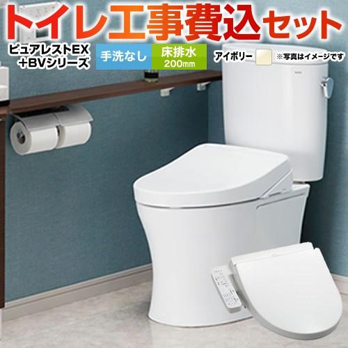 TOTO ピュアレストEX