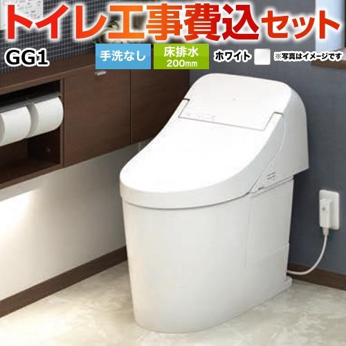 GGシリーズ