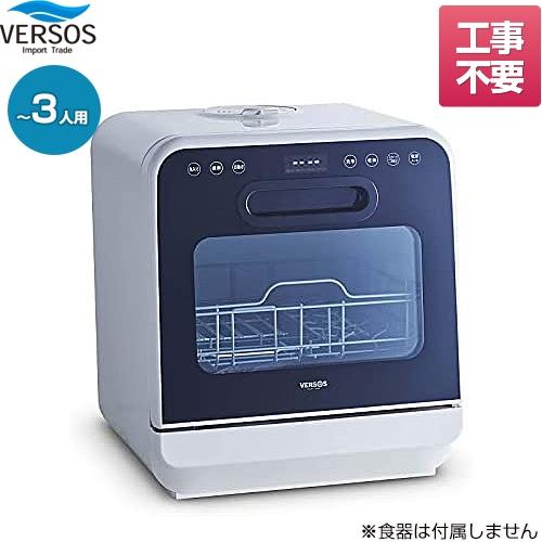 VS-H021商品画像